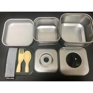 ユニフレーム(UNIFLAME)の山クッカー角型3 セット売り(調理器具)
