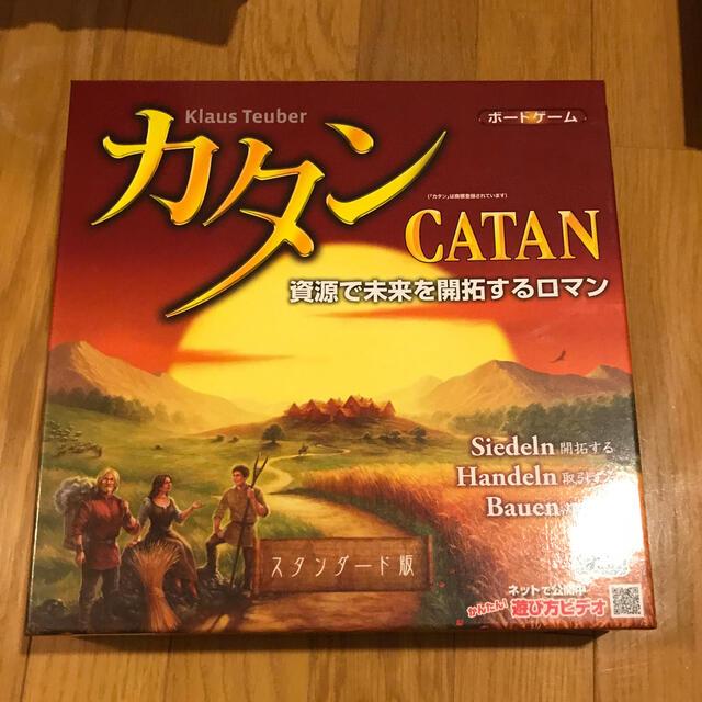 カタン ボードゲーム エンタメ/ホビーのテーブルゲーム/ホビー(その他)の商品写真