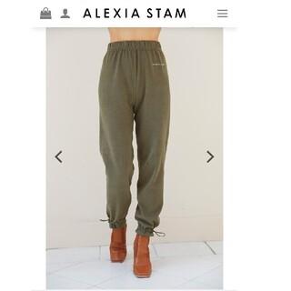 アリシアスタン(ALEXIA STAM)のALEXIASTAM Draw String Hem Pants Khaki(カジュアルパンツ)