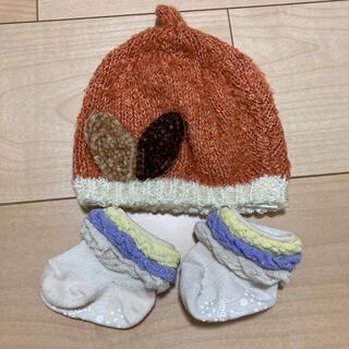 プチジャム(Petit jam)のベビー 帽子 靴下 プチジャム オレンジ ニット(帽子)