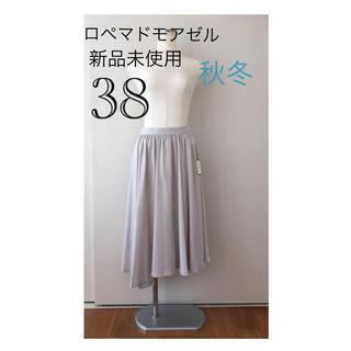 ロペ(ROPE)のロペマドモアゼル♡秋冬アシンメトリースカート(ロングスカート)