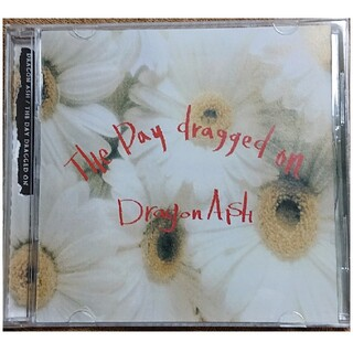 Dragon Ash / The day dragged on(ポップス/ロック(邦楽))