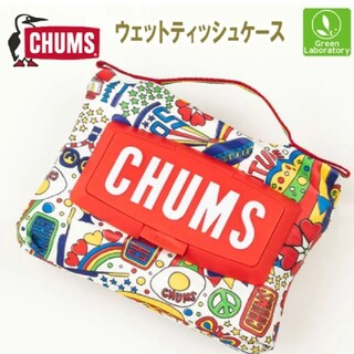チャムス(CHUMS)のチャムス ウエットティッシュケース(外出用品)