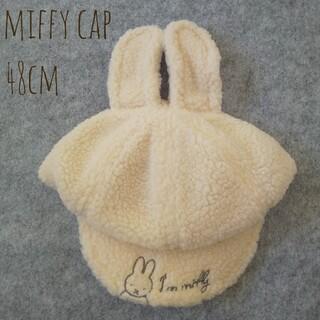 ミッフィー miffy もこもこ 帽子(帽子)
