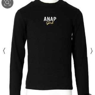 アナップキッズ(ANAP Kids)のAnapgirl新品リブプチハイネックトップス(Tシャツ/カットソー)