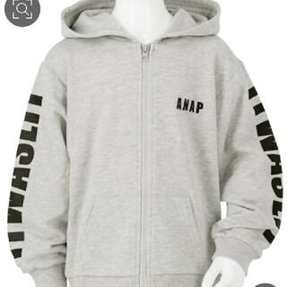 アナップキッズ(ANAP Kids)のAnapkids新品プリントジップパーカーグレー(ジャケット/上着)
