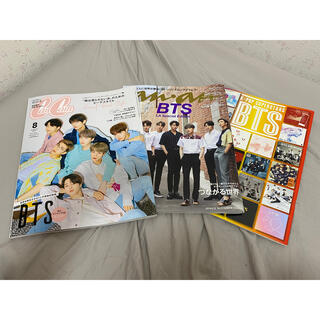 ボウダンショウネンダン(防弾少年団(BTS))のBTS 雑誌♡(音楽/芸能)