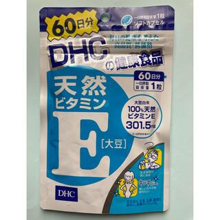ディーエイチシー(DHC)のDHC 天然ビタミンE 60日分(ビタミン)