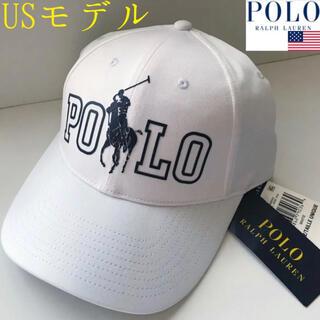 ラルフローレン(Ralph Lauren)のレア【新品】POLO RALPH LAUREN USA  キャップ 白 ck(キャップ)