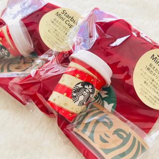スターバックスコーヒー(Starbucks Coffee)の★ドリンクチケット付★スターバックス ホリデー2020ミニカップギフト2個セット(フード/ドリンク券)