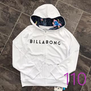 ビラボン(billabong)の【新品】BILLABONG ビラボン 水着 ラッシュガード パーカー 110(水着)