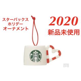 スターバックスコーヒー(Starbucks Coffee)の★限定品★スターバックスホリデー2020 オーナメント マグキャンディーケーン(その他)