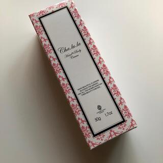 シャルレ(シャルレ)の〖未使用〗シャルラ H&Bクリーム チャームフレグランスの香り 50g(ハンドクリーム)