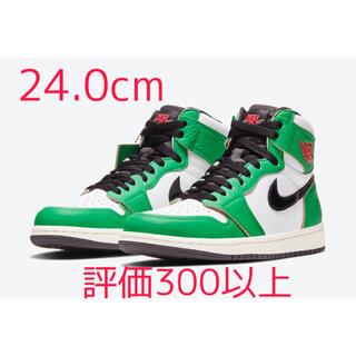 NIKE AIR JORDAN 1 HIGH OG lucky green 24(スニーカー)