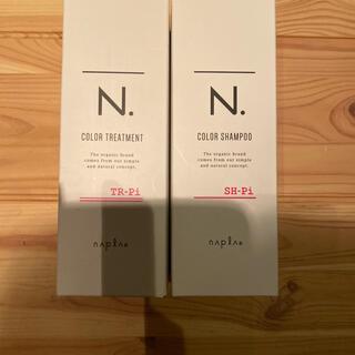 ナプラ(NAPUR)のN. カラーシャンプートリートメント 2本セット(シャンプー)
