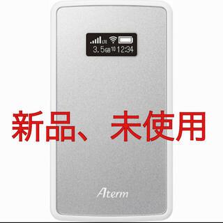 エヌイーシー(NEC)のNEC Aterm モバイルルーター MP02LN SW メタリックシルバー (PC周辺機器)
