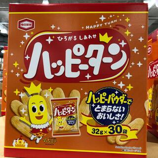 カメダセイカ(亀田製菓)のハッピーターン 30袋入り(菓子/デザート)