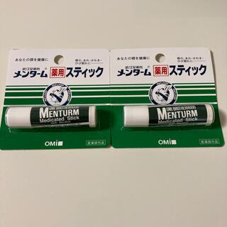 メンターム(メンターム)のメンターム 薬用スティック レギュラー(4g) 2本(リップケア/リップクリーム)