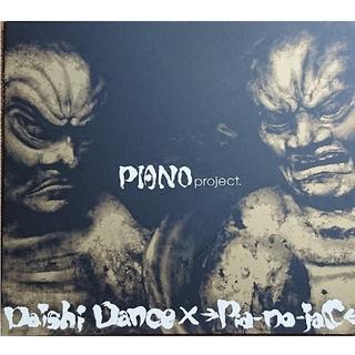 DaishiDance × →Pia-no-jaC← / PIANO proje(ポップス/ロック(邦楽))
