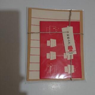 スヌーピー(SNOOPY)のスヌーピー 和紙ふみ ミニレター(カード/レター/ラッピング)