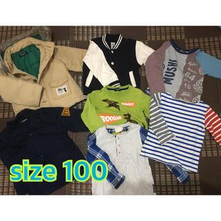 コドモビームス(こども ビームス)の男の子 秋冬服 size100まとめ売り(ジャケット/上着)