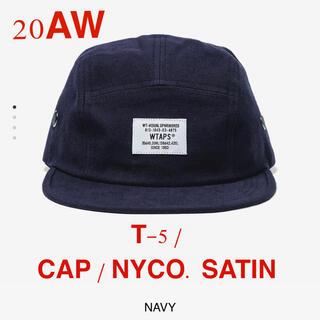 ダブルタップス(W)taps)のT-5 / CAP / NYCO. SATIN ネイビー(キャップ)