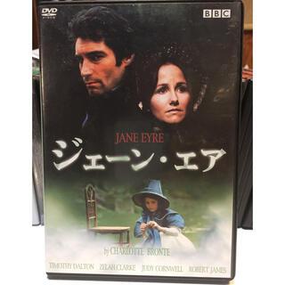 ビリオネアボーイズクラブ(BBC)のジェーン・エア DVD2枚組(外国映画)