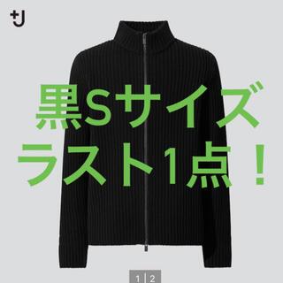 Jil Sander - UNIQLO×ジルサンダー ミドルゲージリバーシブルフルジップセーター