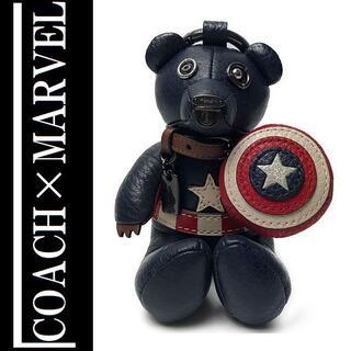 COACH - ☆限定品☆ 【COACH×MARVEL】 コーチ チャーム キャプテンアメリカ
