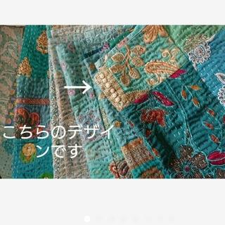 イデー(IDEE)のsoldm(__)m(クッションカバー)