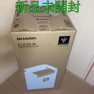シャープ(SHARP)のSHARP 加湿空気清浄機 KI-JS40-W(空気清浄器)