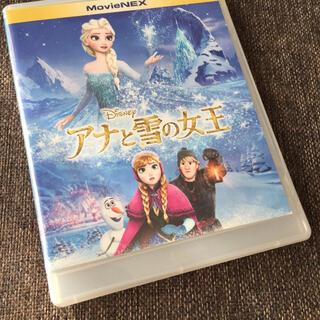 アナトユキノジョオウ(アナと雪の女王)のアナと雪の女王 MovieNEX('13米)〈2枚組〉(キッズ/ファミリー)