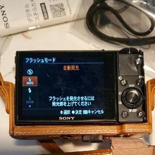 RX100MⅢ (コンパクトデジタルカメラ)
