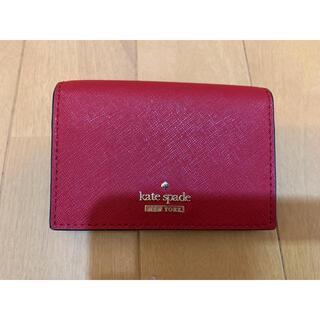 kate spade new york - ケイトスペード パス ケース カード キー ミニ 財布 名刺 定期入れ 美品