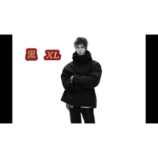 ジルサンダー(Jil Sander)のUNIQLO × ジルサンダー コラボ ハイブリッドダウン オーバーサイズパーカ(マウンテンパーカー)