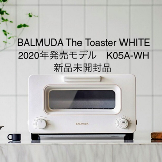 BALMUDA - 送料無料 バルミューダ スチームオーブントースターBALMUDA K05A-WH