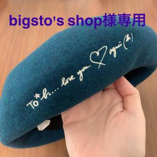 アニエスベー(agnes b.)のbigsto's shop様専用(ハンチング/ベレー帽)