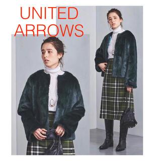 UNITED ARROWS - 新品ユナイテッドアローズフェイクファーノーカラージャケット36ネイビー