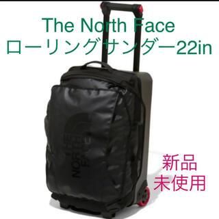 ザノースフェイス(THE NORTH FACE)のノースフェイス ローリングサンダー22インチ THE North Face(トラベルバッグ/スーツケース)