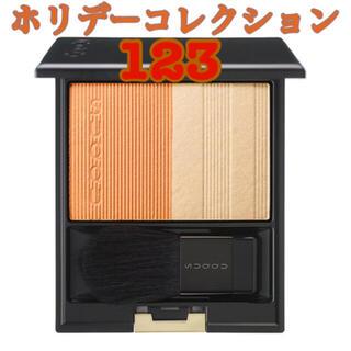 SUQQU - SUQQU ピュア カラー ブラッシュ(ホリデー コレクション 限定色)