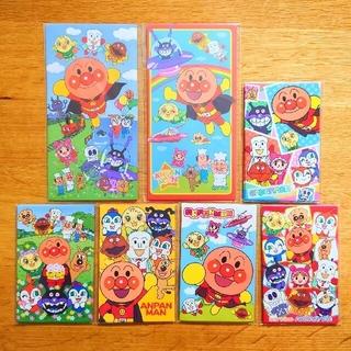 アンパンマン(アンパンマン)の【新品】ぽち袋 アンパンマン  サイズ2種類 7パックセット(カード/レター/ラッピング)