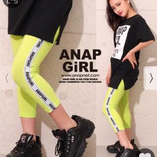 アナップキッズ(ANAP Kids)のAnapkids新品サイドラインロゴ7分丈レギンス(パンツ/スパッツ)