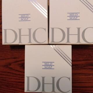 ディーエイチシー(DHC)のDHC マイルドソープ 90g×3個セット(ボディソープ/石鹸)