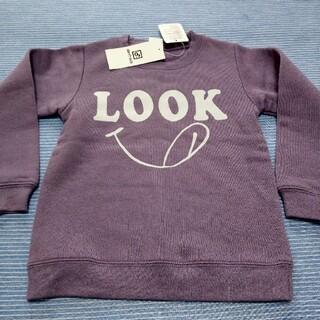 デビロック(DEVILOCK)の新品 裏起毛 110 トレーナー 男の子 冬 保育園 紫(Tシャツ/カットソー)