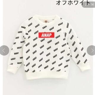 アナップキッズ(ANAP Kids)のAnapkids新品BOXロゴ総柄トレーナー(その他)
