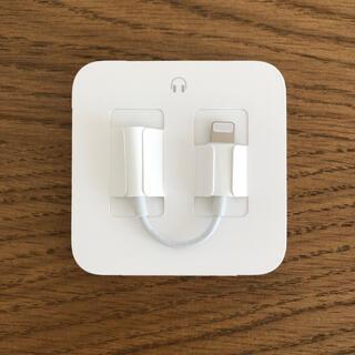 アップル(Apple)の【未使用】Apple 純正品 ヘッドフォンジャックアダプター 変換アダプター (ヘッドフォン/イヤフォン)
