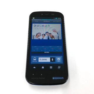 シャープ(SHARP)のsoftbank AQUOS 205SH ネイビー(スマートフォン本体)