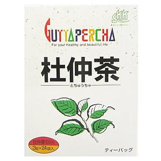2箱セット 杜仲茶ティーバッグ 杜仲葉100%(茶)
