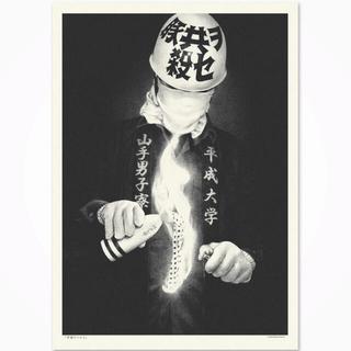 オオトモ(OTOMO)の平成ゲバルト Shohei Otomo A3ポスター(印刷物)