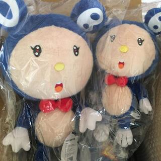 MEDICOM TOY - 村上隆 カイカイキキ Tonari no Zingaro  DOB ぬいぐるみ